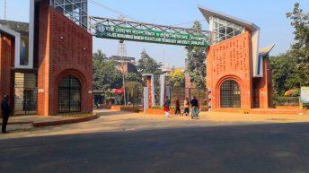 পরিচয় 'সংকটে' হাবিপ্রবি'র ১৭ ব্যাচের শিক্ষার্থীরা